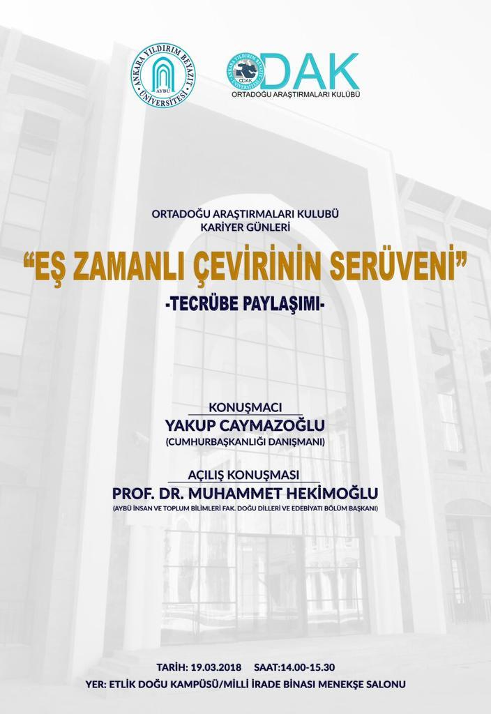 EŞ ZAMANLI TERCÜMENİN SERÜVENİ!!!